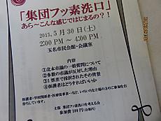 Img_0867